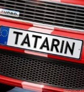 Фотографии Tatarin.